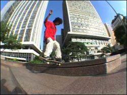 Marcelo Formiguinha, fs tailslide