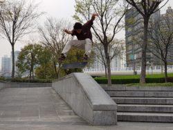 Stanley - Fs Flip - Foto: Renan Zazula
